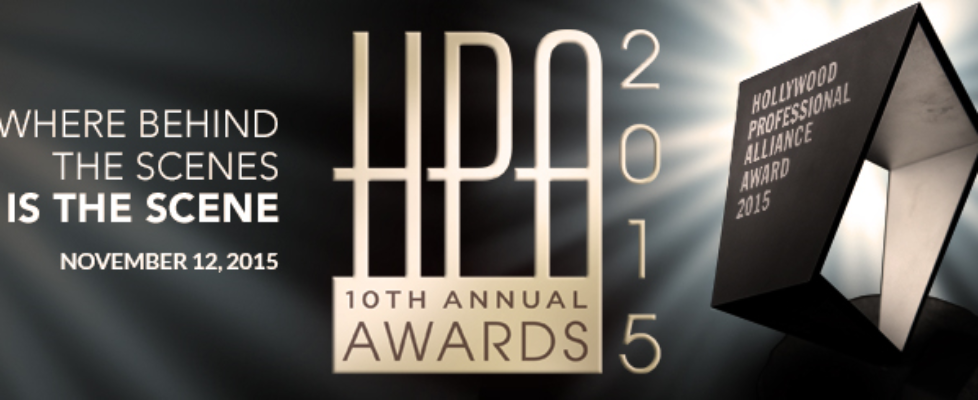 HPAA_2015_10thAnnual_Banner1