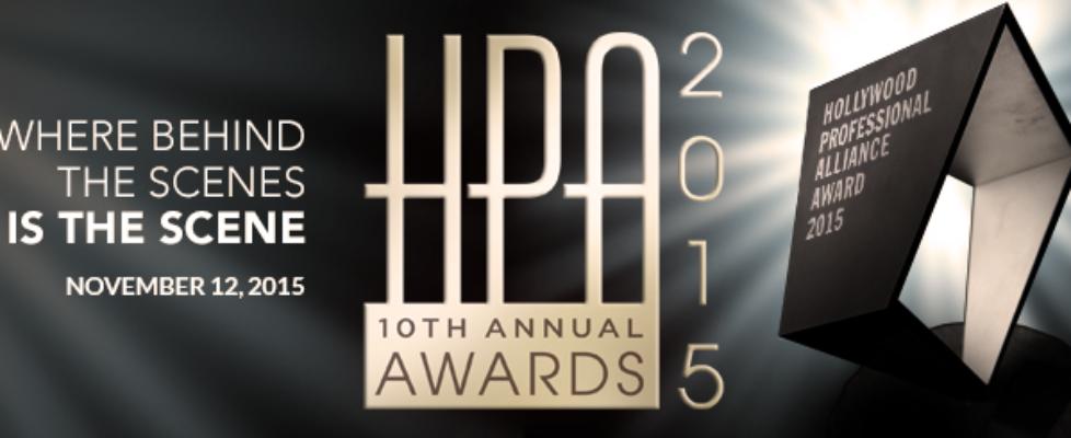 HPAA_2015_10thAnnual_Banner1